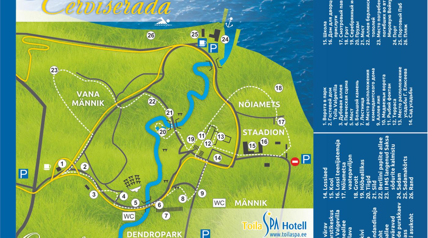 Toila Oru pargi ja terviseraja kaart